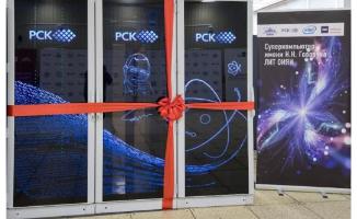 Презентация и демонстрация модернизированного суперкомпьютера ОИЯИ имени Н.Н. Говоруна